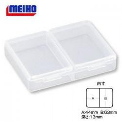 Dėžutė Meiho Hooks